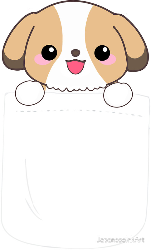 Shih Tzu Clipart At Getdrawingscom Free For Personal Use Shih Tzu