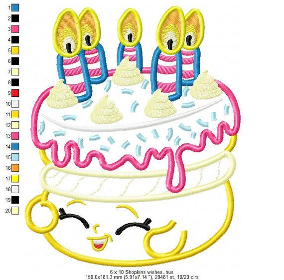 570x561 Shopkins Wishes Birthday Cake Machine Embroidery Applique Design