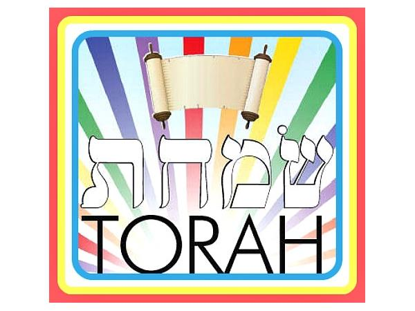 600x450 Simchat Torah, The Next Upcoming Holiday 1018 By Chatting