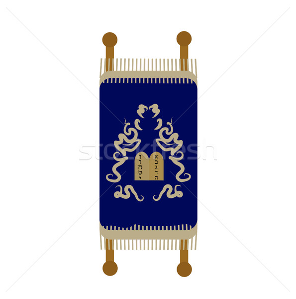 595x600 Torah Icon, Flat, Cartoon Style. Scroll Isolated On White