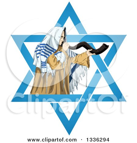 450x470 Clipart Of A Blank Open Torah Scroll
