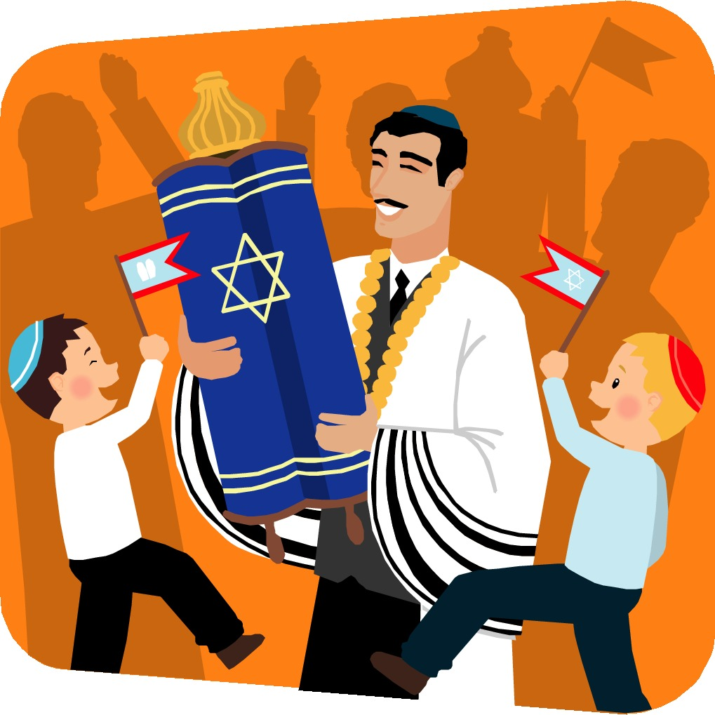1019x1019 Filesimchas Torah.jpg