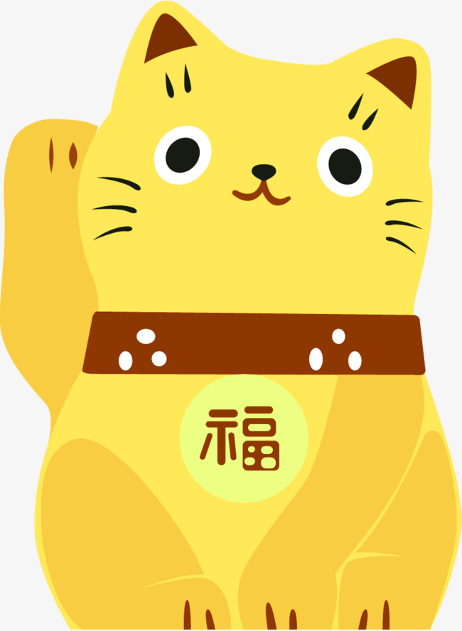 650x888 Yellow Simple Lucky Cat Decoration Pattern, Yellow, Simple, Lucky