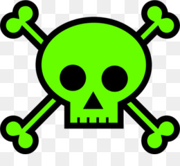 260x240 Free Download Skull And Bones Skull And Crossbones Clip Art