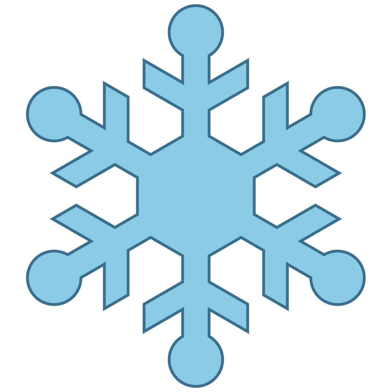 snowflake clipart free at getdrawings com free for personal use rh getdrawings com snowflake clipart black and white snowflake clipart vector