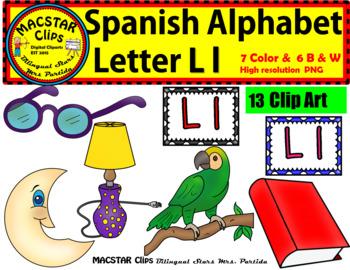 350x270 Letter L L Spanish Alphabet Clip Art Letra L L Personal