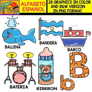 350x350 Spanish Alphabet Clipart Set