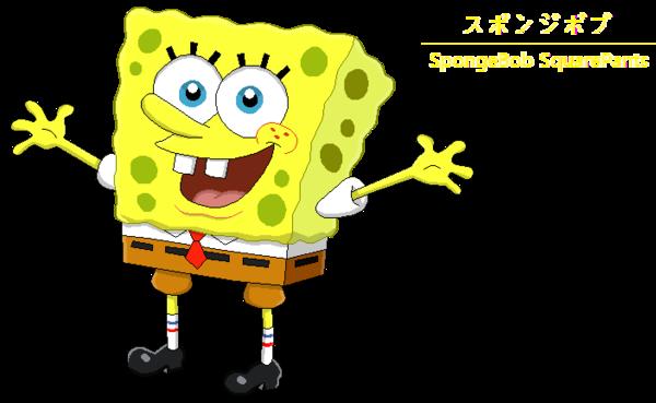 600x369 Spongebob Squarepants By Mollyketty