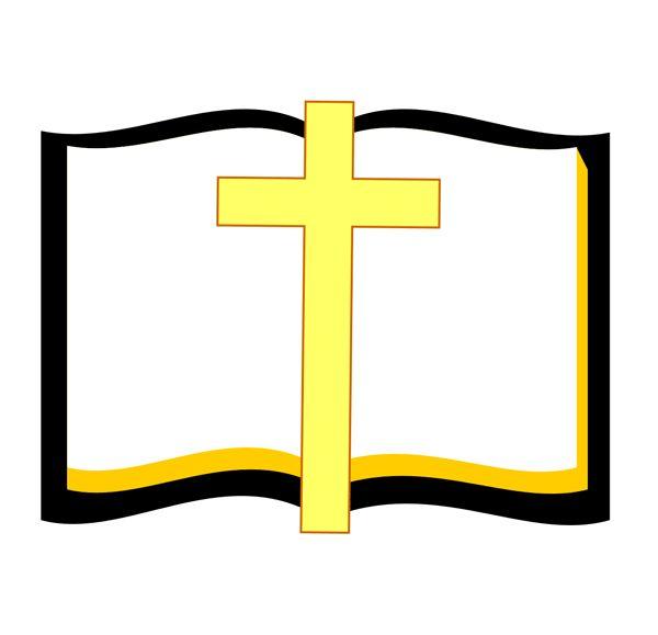 600x579 Www.religious Clip Art Christian Clip Art 1 Free Clipart