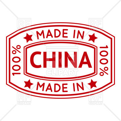400x400 Made In China Red Stamp Royalty Free Vector Clip Art Image