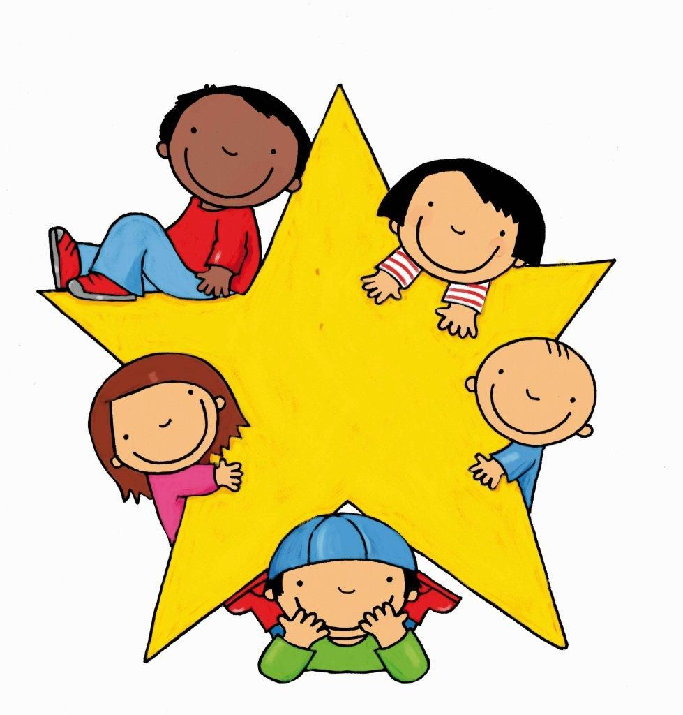 979x1024 Pin By Tio On Vector Star, Anna And Clip Art