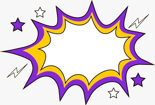 650x442 Explosion Lightning Pattern, Explosion Shape, Star, Breakthrough
