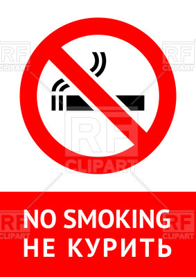 283x400 No Smoking Sign Sticker Royalty Free Vector Clip Art Image