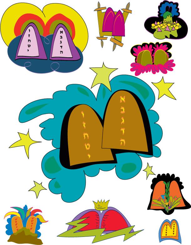 610x783 Free Jewish Clipart Amp Free Jewish Clip Art Images