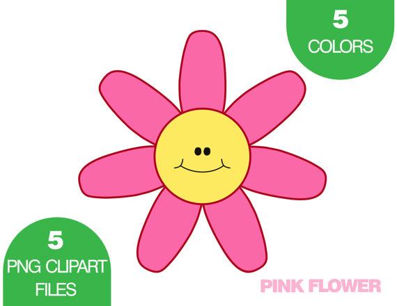 570x440 Flower Clipart Flower Clip Art Summer Clipart Kids Clip
