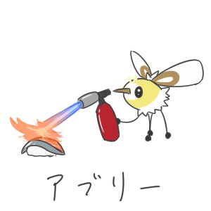 300x300 Cutiefly Clipart Amp Cutiefly Clip Art Images