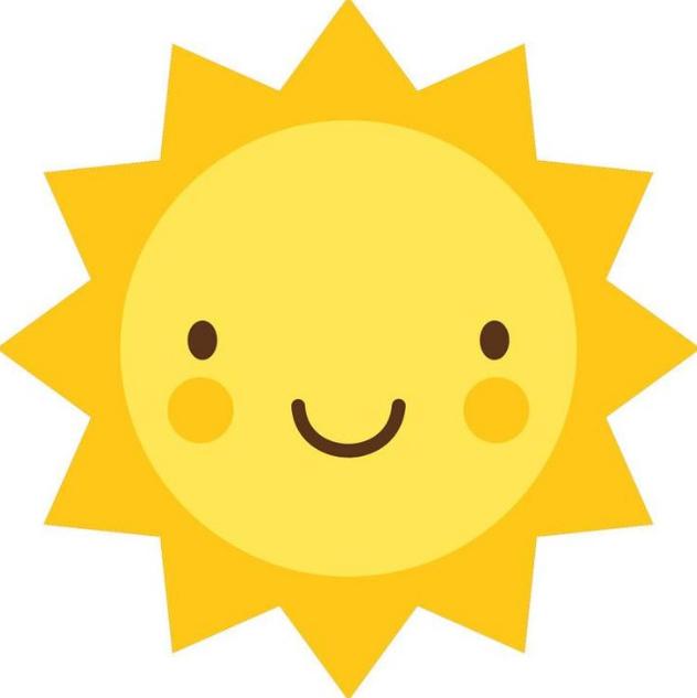 632x633 Sun Clip Art Hd