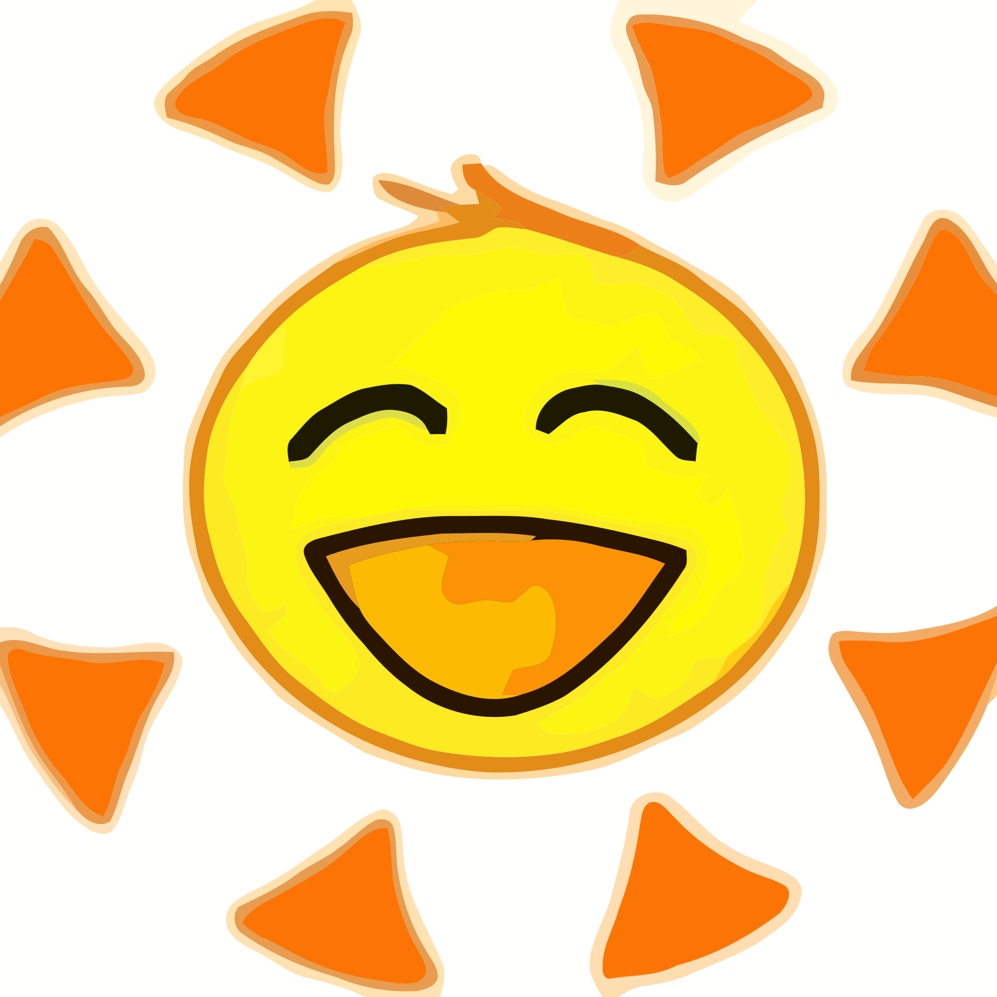 2000x2000 Sun Clipart Images Vector And Pictures