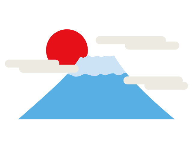 640x480 Mount Fuji Sunrise New Year