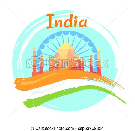 450x437 Independence Day Of India Poster With Taj Mahal. Independence Day