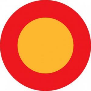 300x300 Target Clip Art Download