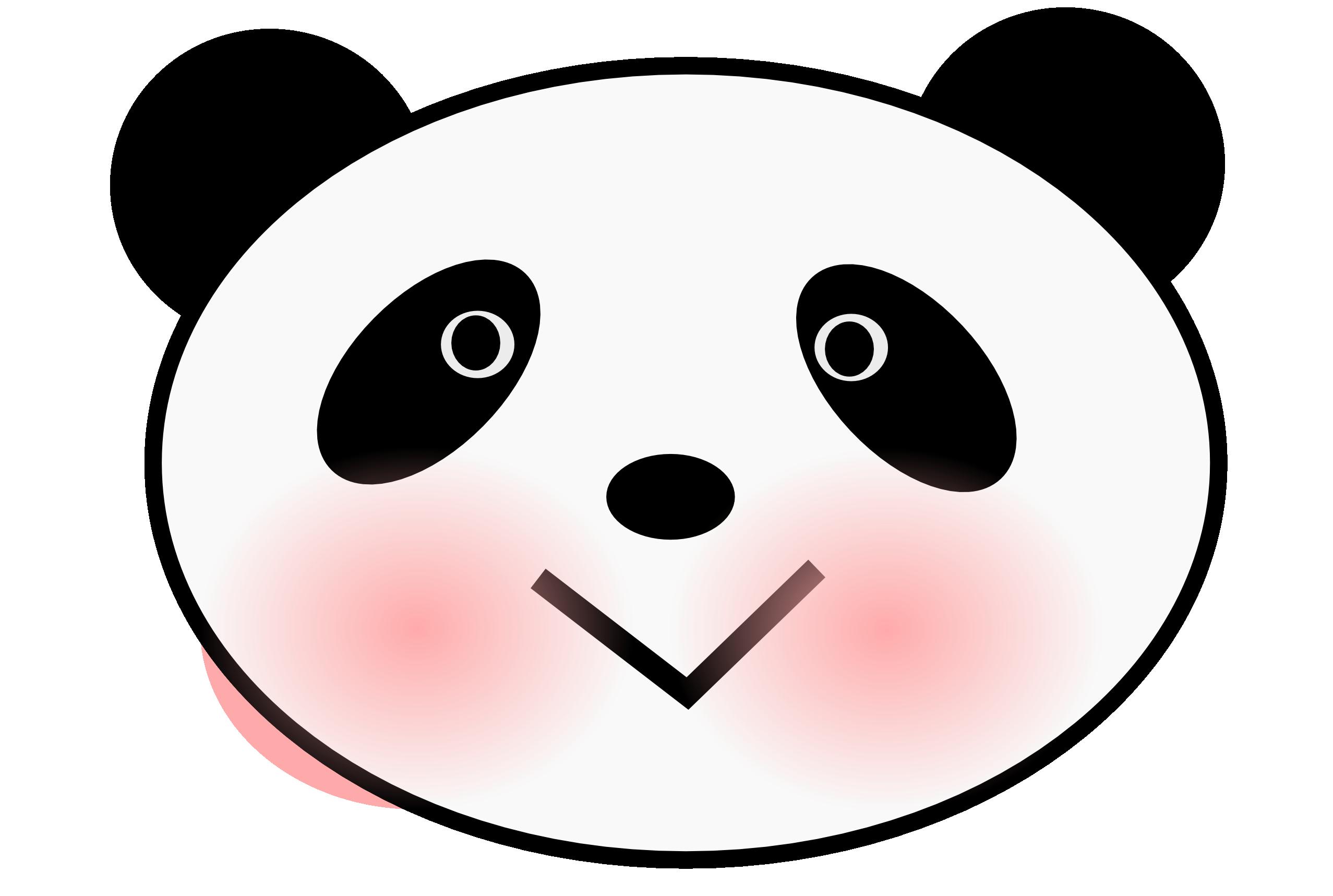 2555x1717 Bear Clipart Face