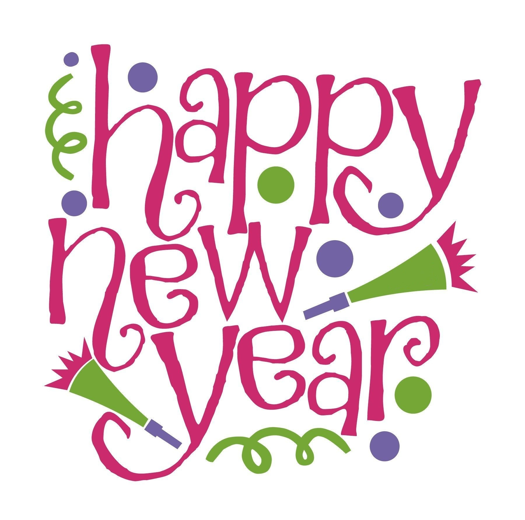 1800x1784 Happy New Year Free Clipart For 2016 Amp Happy New Year Free Clip