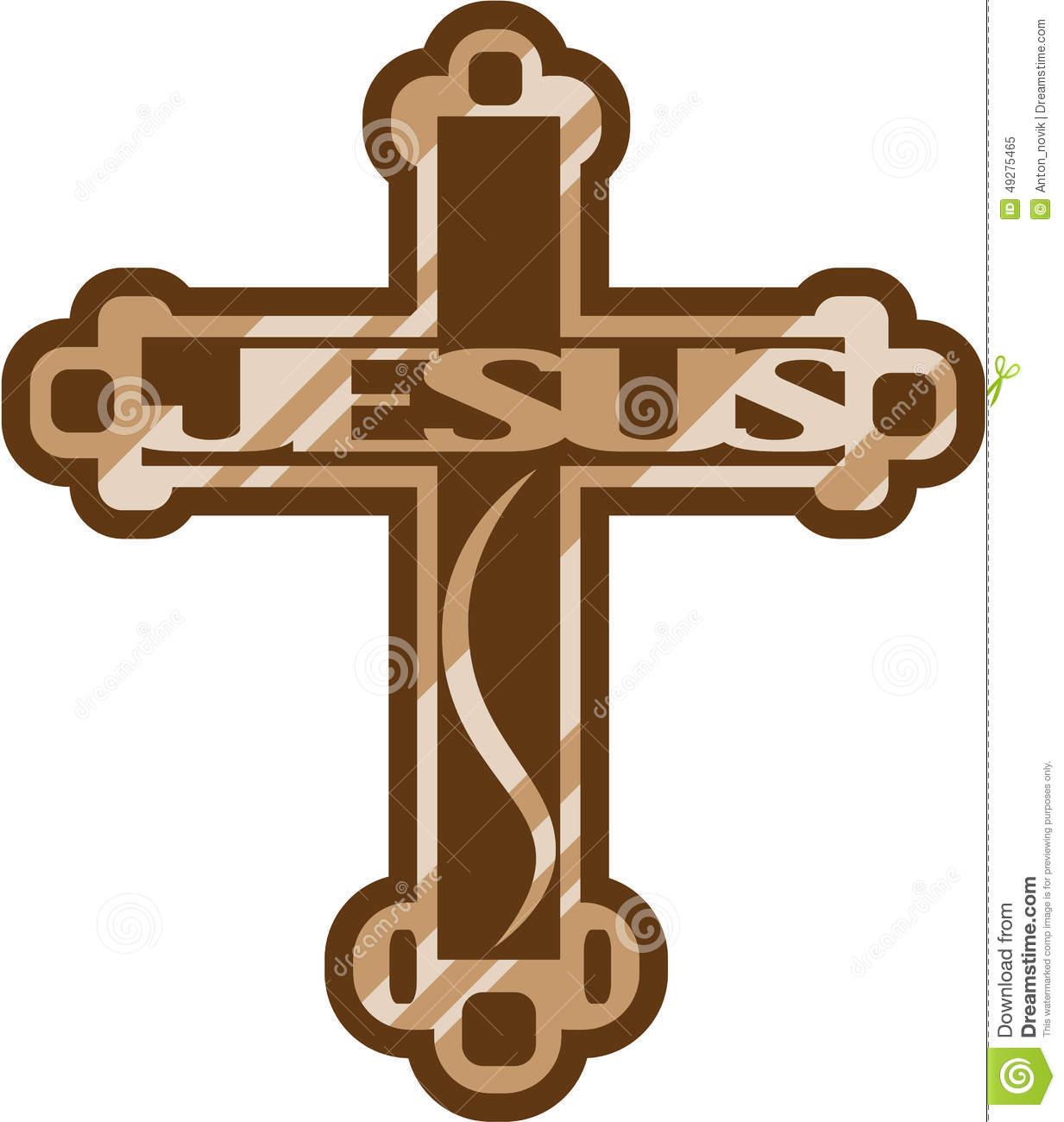 1233x1300 Top 82 Jesus Cross Clip Art