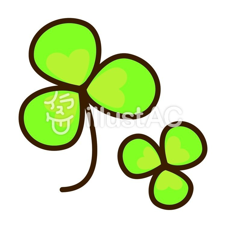 750x750 Free Cliparts Three Leaves, Clover, Leaf