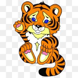 260x260 Tiger Cubs Cartoon Clip Art