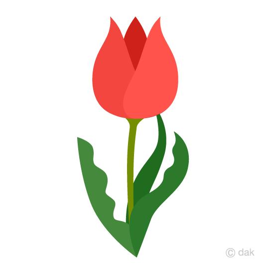 540x540 Free Cute Tulip Clip Art Cartoon Amp Clipart Amp Graphics [Ii]