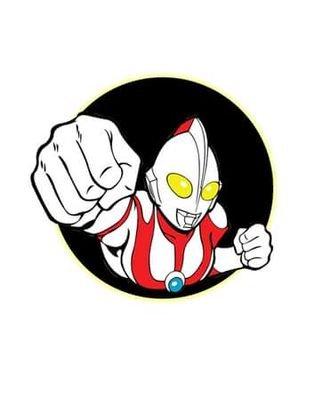 331x400 Ultraman Clipart 1 Clipart Station