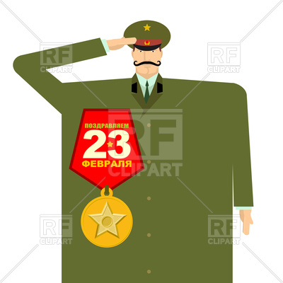 400x400 Russian Military With Big Medal. Officer In Uniform. Royalty Free