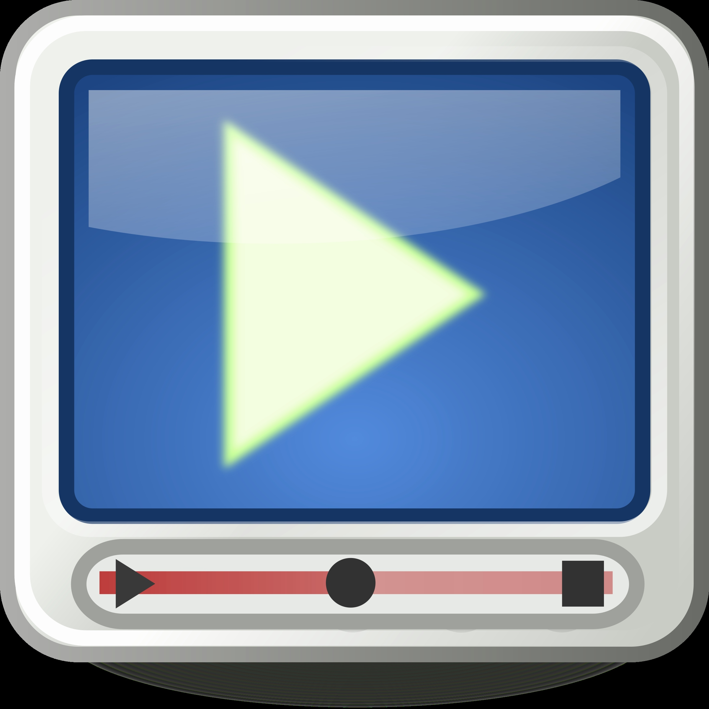 2402x2400 Clip Art Video Fresh Clipart Video Game