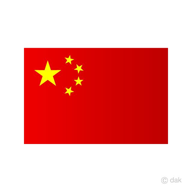 640x640 Free China Flag Cartoon Amp Clipart Amp Graphics [Ii]