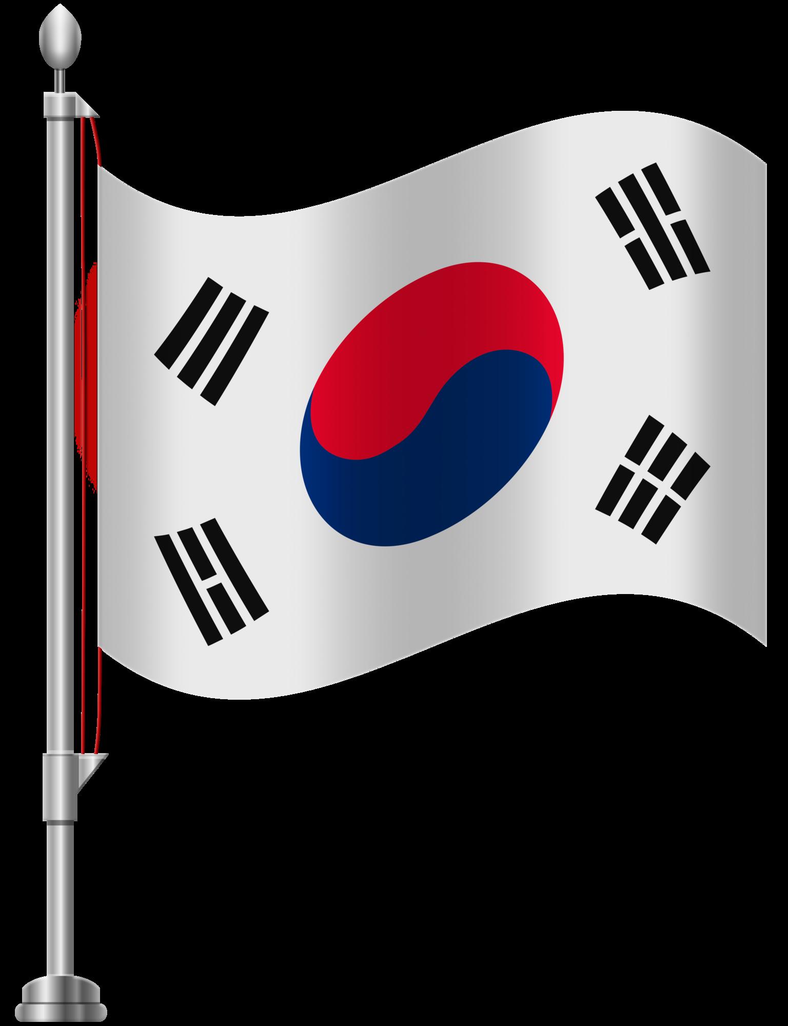 1536x2000 South Korea Flag Png Clip Art
