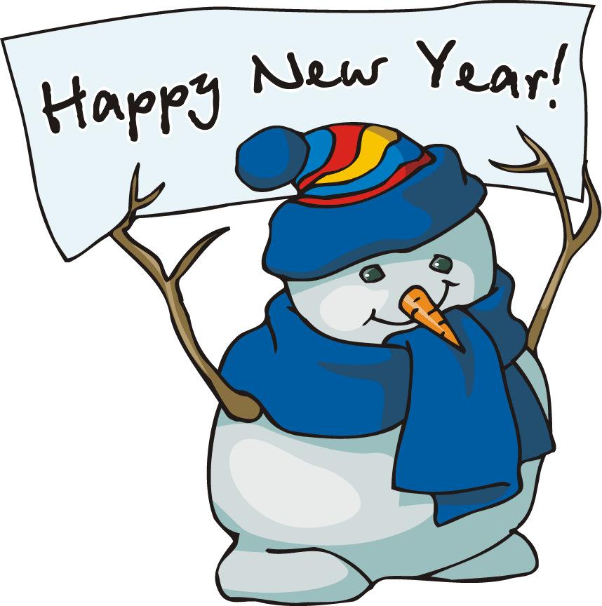 858x864 Free Clip Art Happy New Year