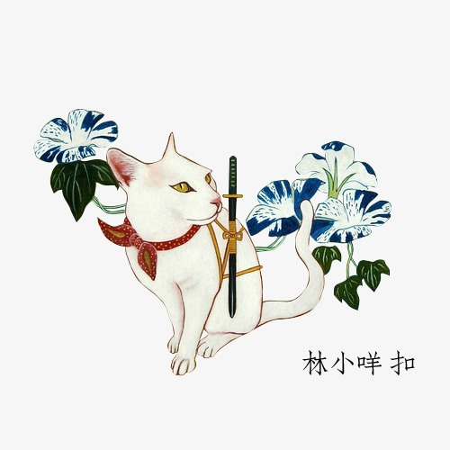 500x500 Warrior Cats, Japanese, Breeze, Kitty Png Image And Clipart