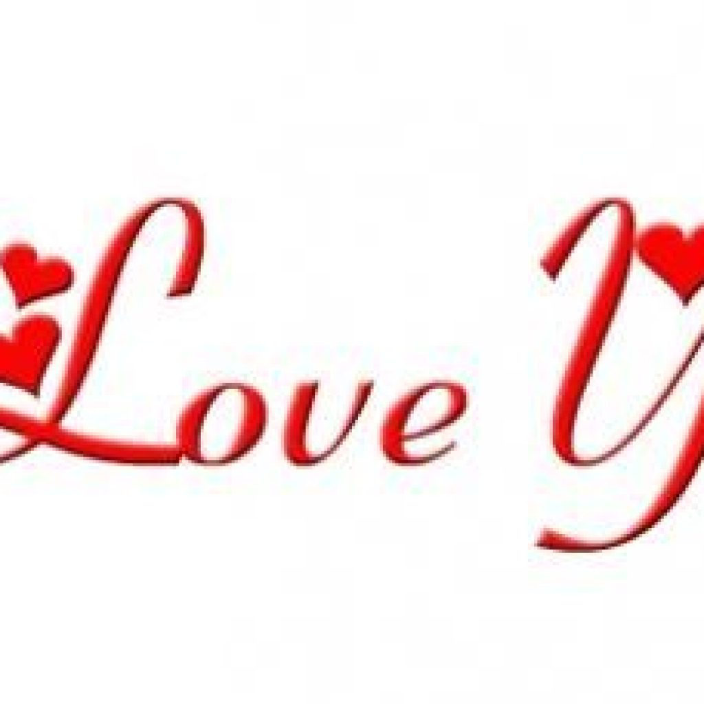 1024x1024 I Love You Clipart Dog Clipart