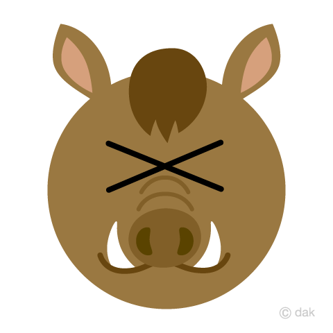 480x480 Wild Boar Clipart Group