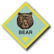 225x225 Cub scout logo clip art