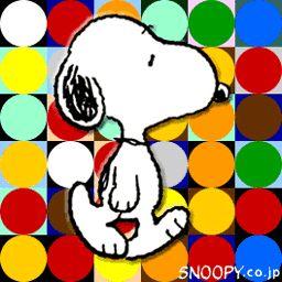 Woodstock Clipart