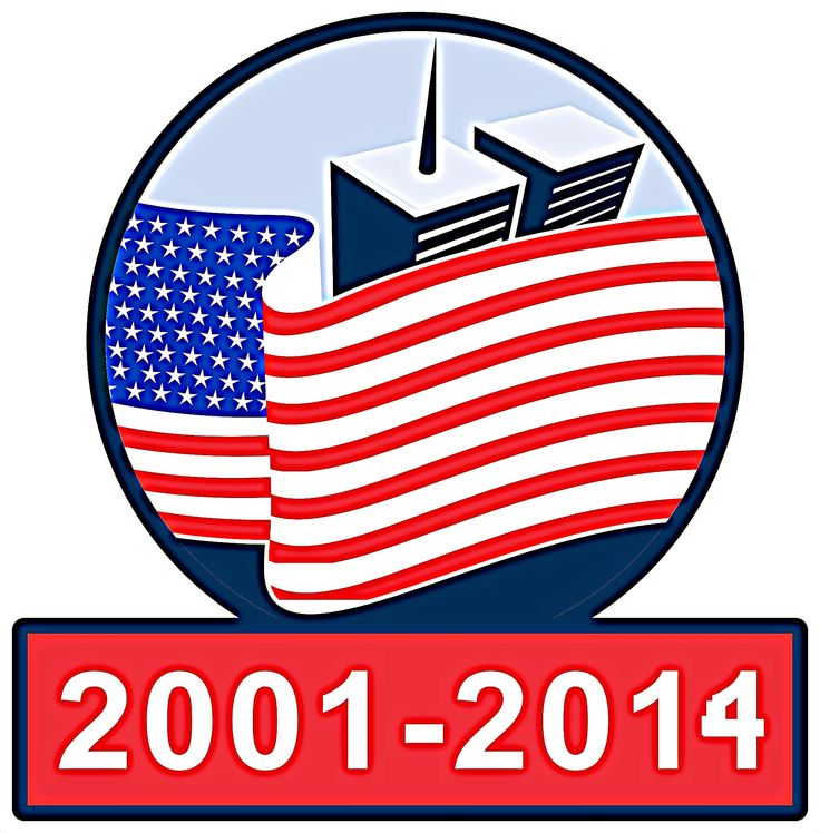 World Trade Center Clipart