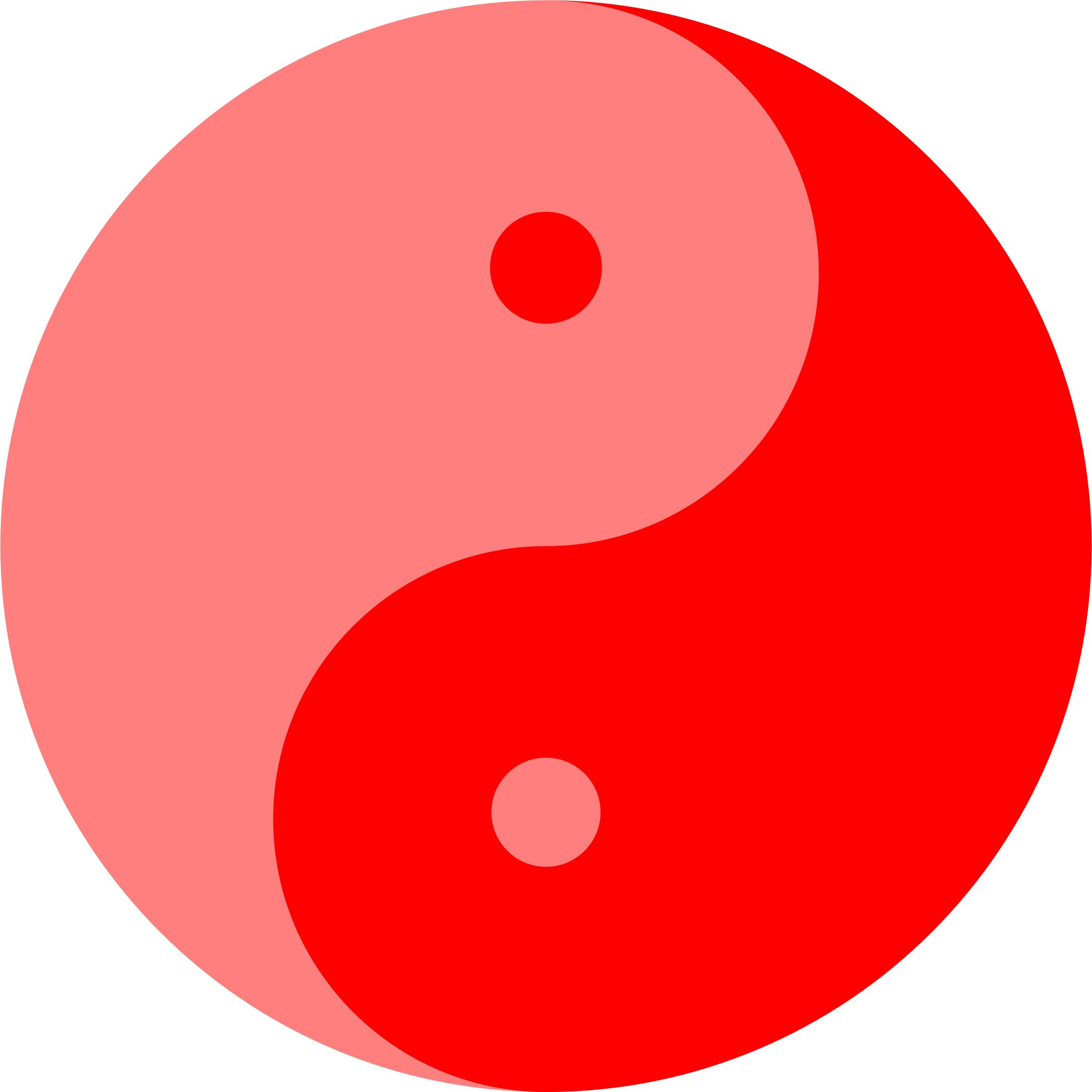 2372x2371 Yin Yang In Red Icons Png