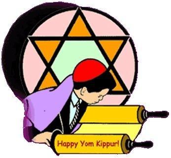 Yom Kippur Clipart