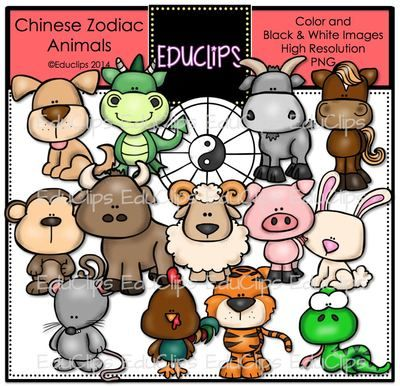 Zodiac Clipart
