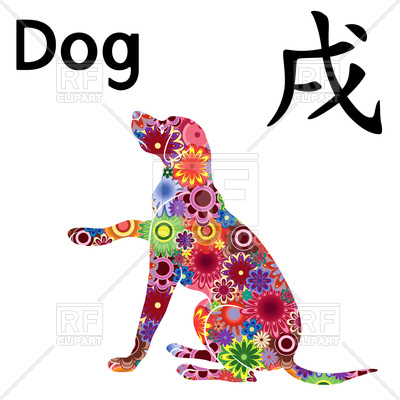400x400 Dog Chinese Zodiac Sign Made Of Floral Pattern Royalty Free Vector