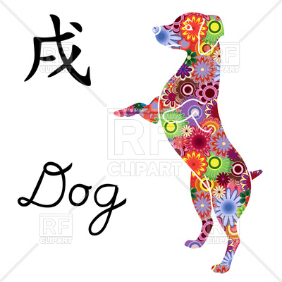 400x400 Dog Chinese Zodiac Sign With Flowers Royalty Free Vector Clip Art