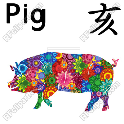 400x400 Pig, Chinese Zodiac Sign Royalty Free Vector Clip Art Image