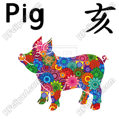 400x400 Piglet As Chinese Zodiac Sign Royalty Free Vector Clip Art Image